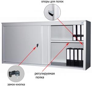 Шкаф-купе металлический ALS 8818 купить на выгодных условиях в Курске